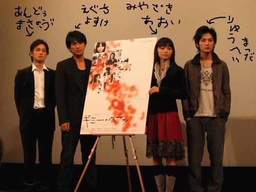 松田龍平 画像42