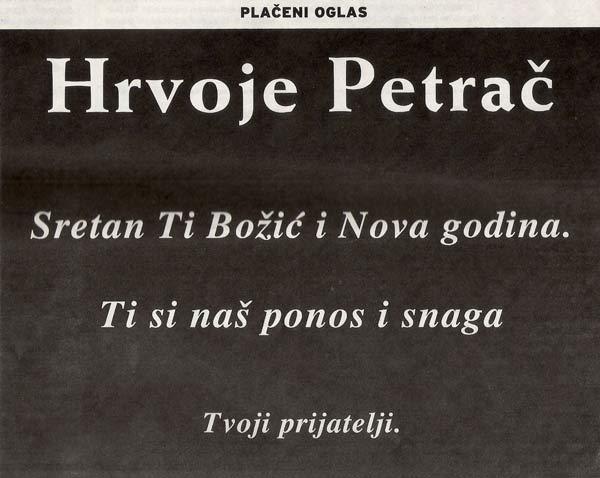 Cestitka_Petrac