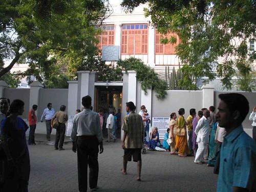 Aurobindo Museum