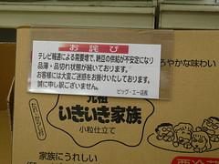 http://www.flickr.com/photos/laclef_yoshiyasu/356653488/