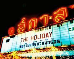 The Holiday (RCM273TH) Tags: holiday cinema 120 mediumformat thailand holga neon kodak bangkok crossprocess nightlight scala expired thailand06 6x4