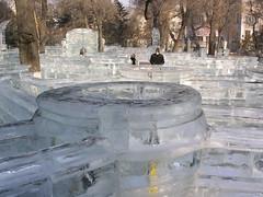 Harbin - Ice Maze