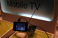 Samsung Mobile TV