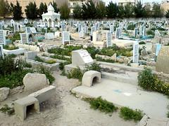 Hoora Cemetery