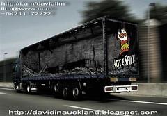移動トラック広告の参考になる目の錯覚画像まとめ