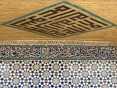 3dimentional! (Alieh) Tags: persian iran persia mosque iranian calligraphy esfahan isfahan jamemosque aliehs alieh