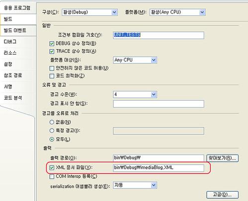 004 XML 문서 파일 생성하기