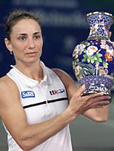 smashnova - shanghai - trophy