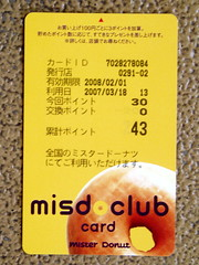 #1344 Mister Donut point card