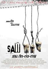 saw 3 บรรยายไทย - 40฿