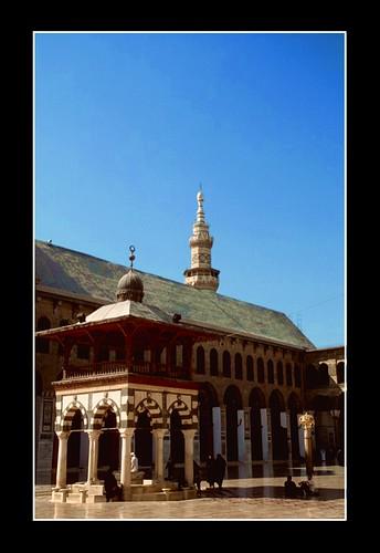 Courtyard of the Ummayad Mosque - Damascus