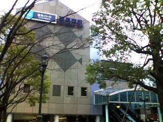 nishi kasai station