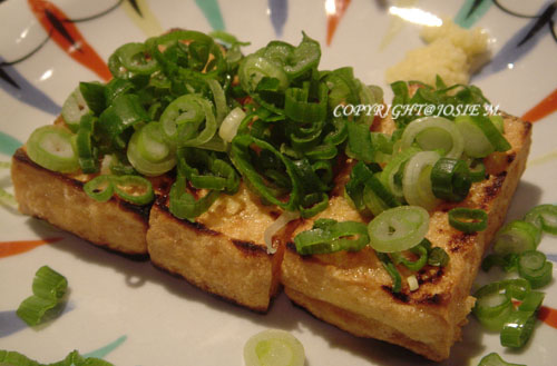 Grilled fried tofu