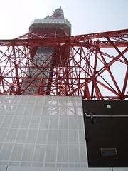 La Tokyo Tower desde la entrada