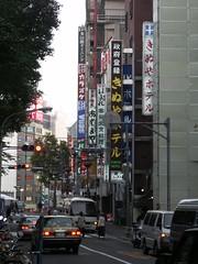 Arcades SEGA cerca de Ueno