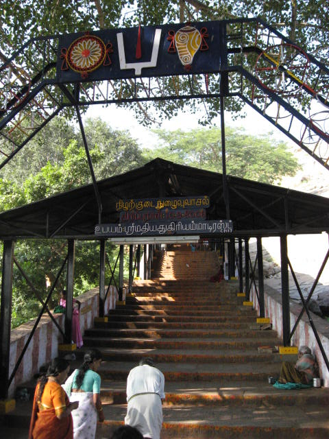 Entrance to the Perumal temple.. 1300+ steps / stairs reach the only