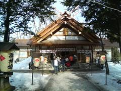 Shinkotoni shrine