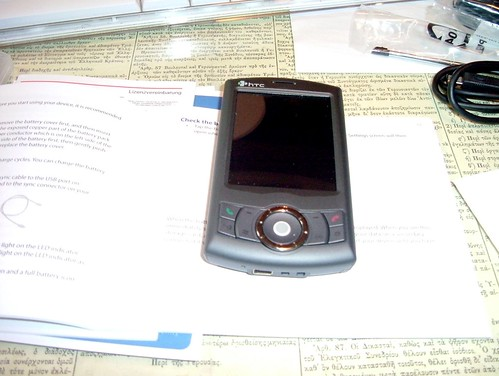 Yay HTC's P3300