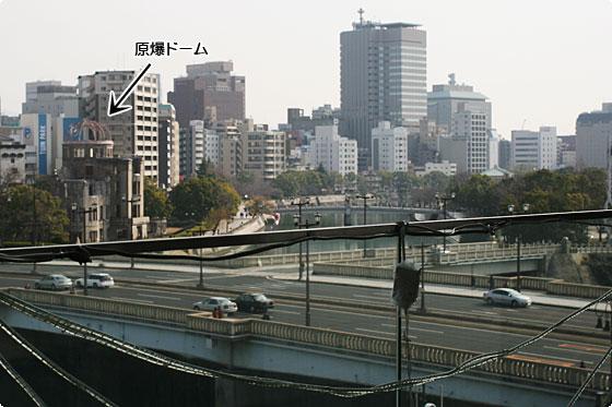 病院からの眺め・原爆ドーム