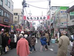 Oyamadai Rice Pounding Festival