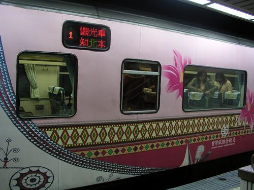【花蓮旅遊(2006/12/15)】@台鐵火車站
