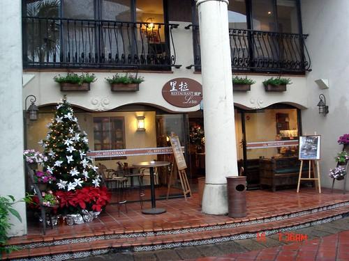 【花蓮旅遊(2006/12/16)】@理想大地