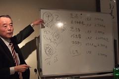 morinokura mizokuchi-san