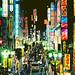 Shinjuku nights par manganite