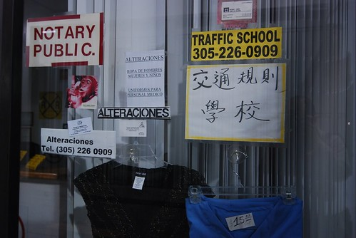 Trilingual traffic school alterations notary public clothing store