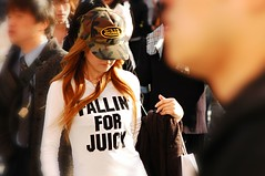 Fallin For Juicy (Pat Rioux) Tags: cute girl japan japanese tokyo shinjuku
