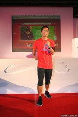 Nike Plus Taiwan Press Conference