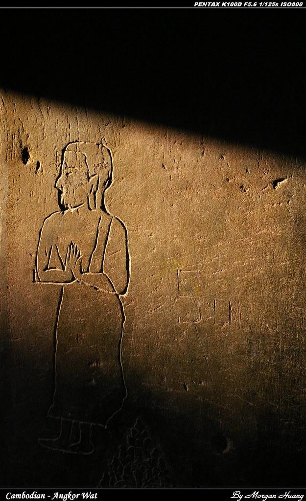 吳哥之旅:古蹟巡禮