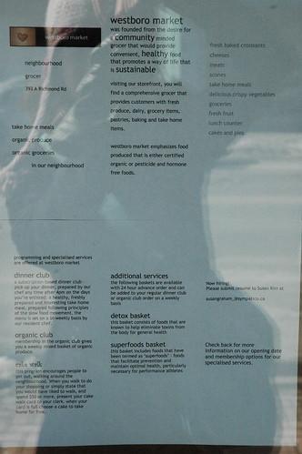 Westboro market - here's the notice