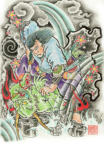 Samurai/demon finished · tatakai-sm.jpg. Finished off the new tattoo design