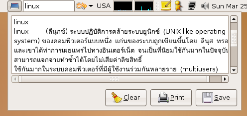 Thai dictionary in Gnome 2.18