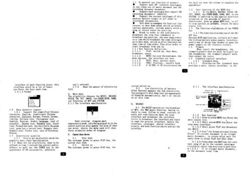 Guide1-3