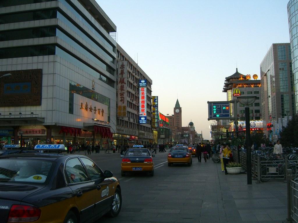 060318 - Wangfujing 03 (Beijing Hotel)
