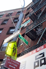NYC - Chinatown: Mott and Pell by wallyg, on Flickr