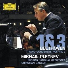 piano - Beethoven : les Concertos pour piano 333403112_1d8766a2e8_m