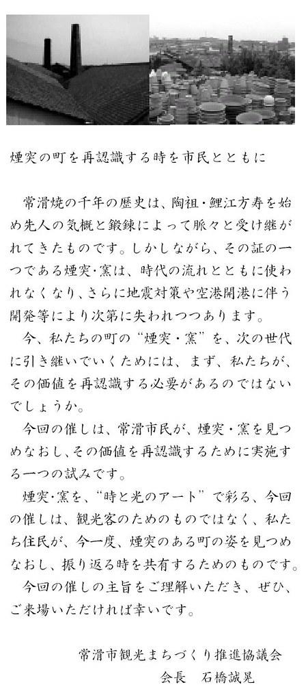 pdf_001