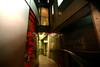 Collezione - Tadao Ando - Tokyo-11