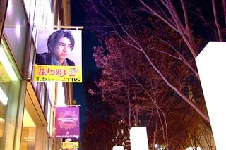 松田翔太 画像34