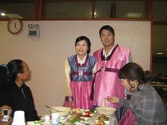 Jiseon Park and David Han