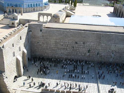 Kotel - Mini Israel