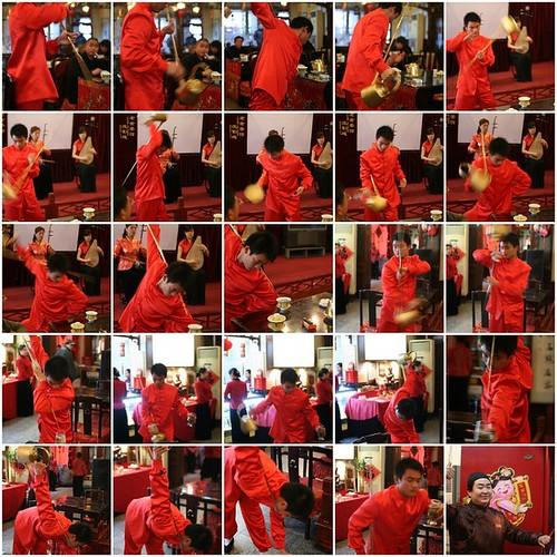 KungFung Tea Pouring @ Lao She Teahouse