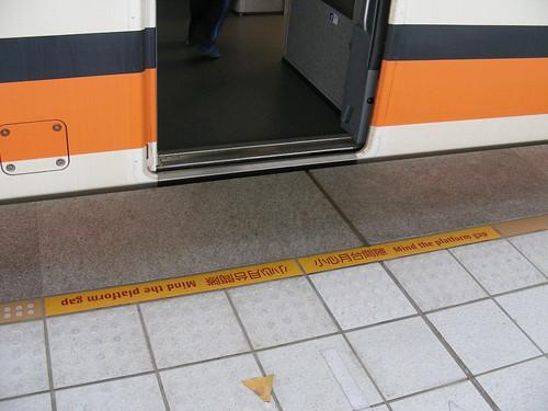 列車車門特寫