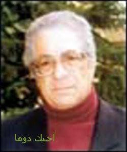 مواقف بقلم:أنيس منصور مقالات من جريدة الأهرام