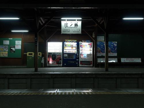 江ノ島駅 2
