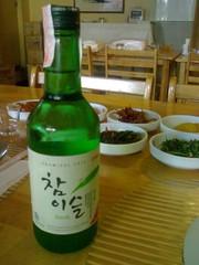 Soju - Korean Wine .. 19.8% Alcohol