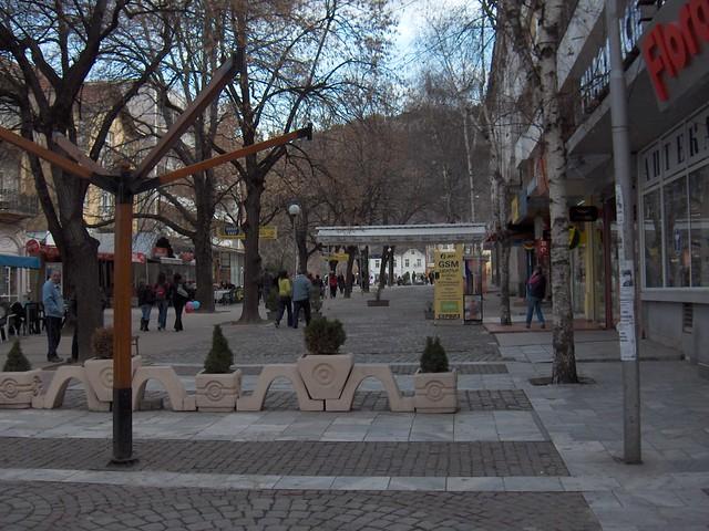 Kyustendil Downtown / Центърът на Кюстендил